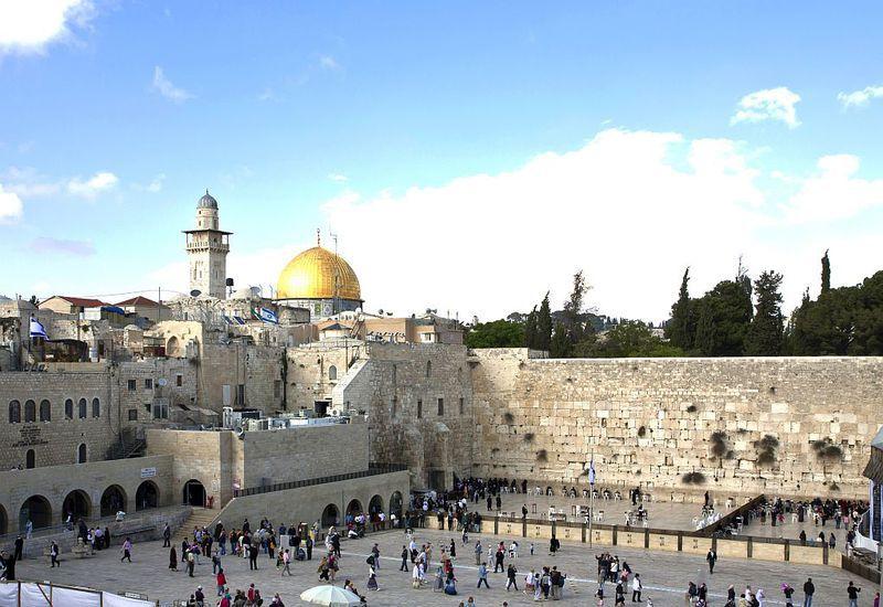 Das Online Magazin Für Reise Ferien Freizeit Israel